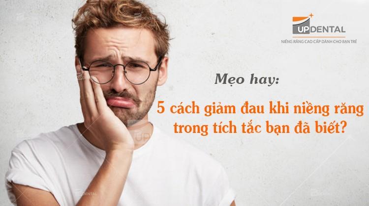 Mẹo hay: 5 cách giảm đau khi niềng răng trong tích tắc bạn đã biết?
