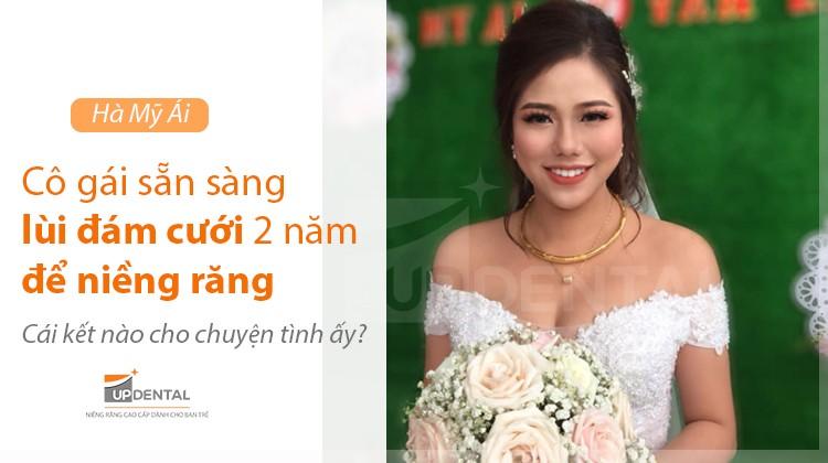 Cô gái lùi đám cưới 2 năm để niềng răng và cái kết