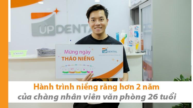 Hành trình niềng răng hơn 2 năm của chàng nhân viên văn phòng 26 tuổi