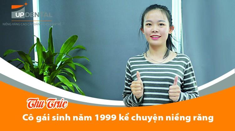 """Thu Trúc - Cô gái sinh năm 1999 kể chuyện niềng răng vì bị trêu """"lòi xỉ chẳng có dễ thương gì"""""""