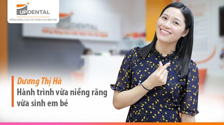 Dương Thị Hà - hành trình vừa niềng răng vừa sinh em bé
